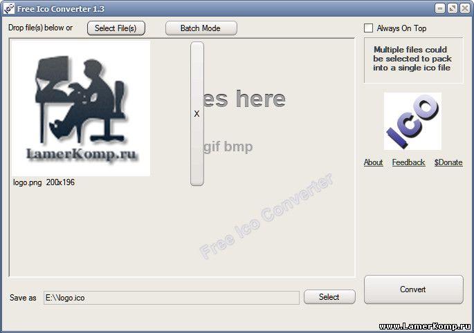 Как сделать картинке формат ico